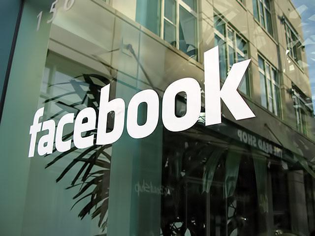facebook-e-money