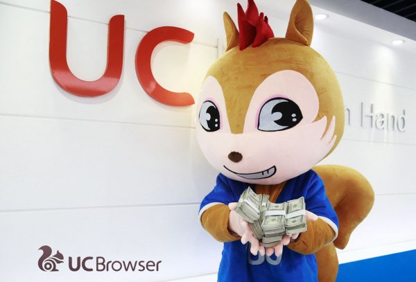 UC Browser FIFA World Cup 2014 Edition