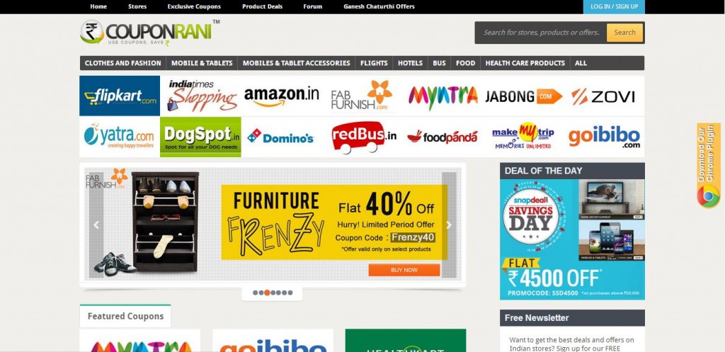 coupon rani Homepage