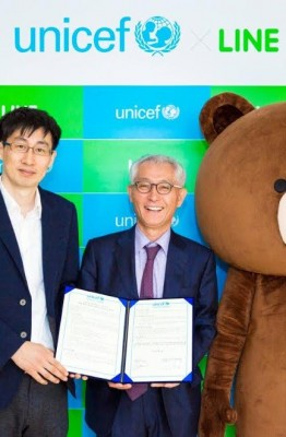 UNICEF-LINE